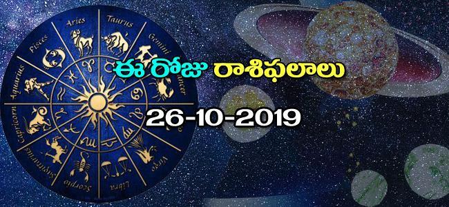 Daily Horoscope in Telugu (26-10-2019) - Sakshi