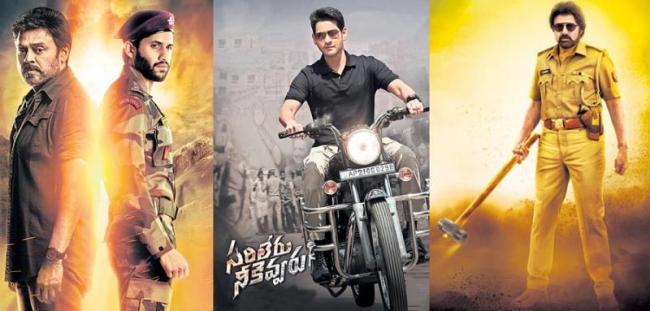 tollywood heros latest movie releases during diwali festival - Sakshi