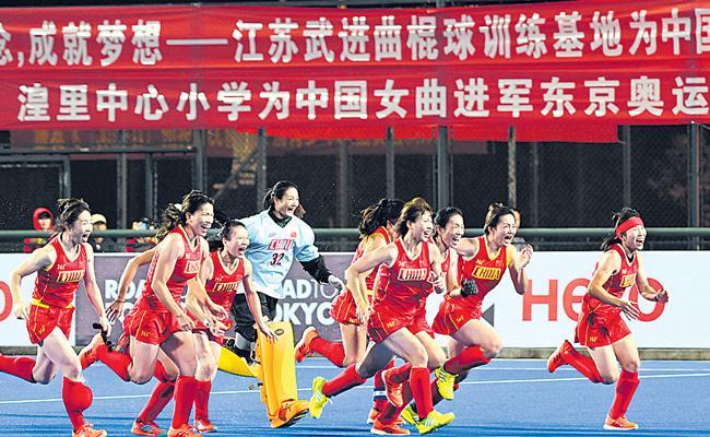 China Women Hockey Team Wins Against Belgium Women Hockey Team - Sakshi
