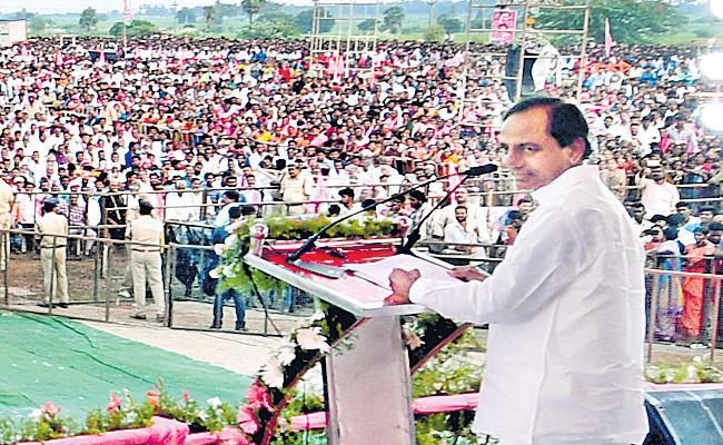 CM KCR Speech In Praja Kruthagnatha Sabha At Huzurnagar In Suryapet - Sakshi