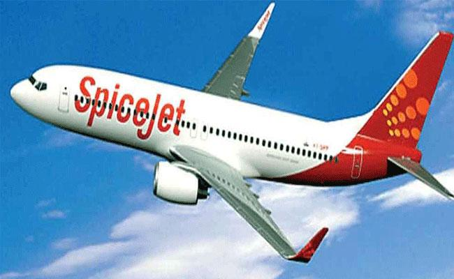 New Flights Start From Visakhapatnam - Sakshi