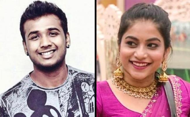 Bigg Boss 3 Telugu: Rahul Reveals Secret About Punarnavi Bhupalam - Sakshi