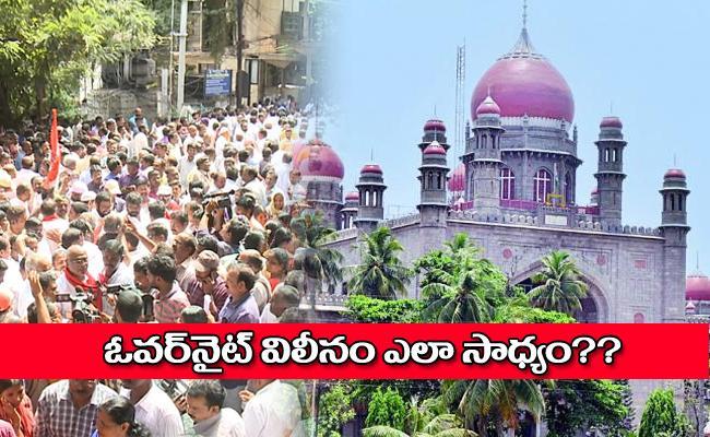 High Court Hearing on TSRTC Strike - Sakshi