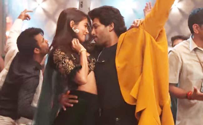 RamuloRamula song on rage, Viral tiktok video - Sakshi