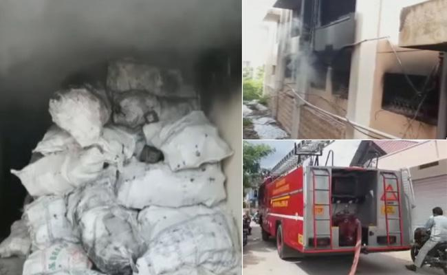 Fire Accident Has Occured In Resco Department In Kuppam - Sakshi
