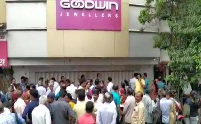 Goodwin Jewellers case: 25 more plaints filed  - Sakshi