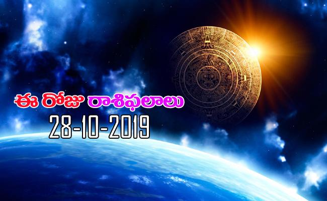 Daily Horoscope in Telugu (28-10-2019) - Sakshi