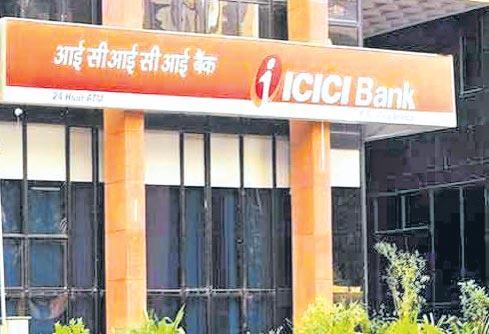 ICICI Bank Profit gains 1131 crores - Sakshi