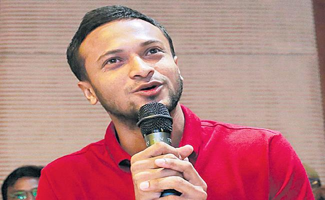 Captain Shakib Al Hasan Could Miss India Tour - Sakshi