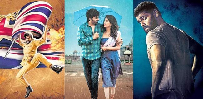 New Looks Released Of Tollywood Movies - Sakshi