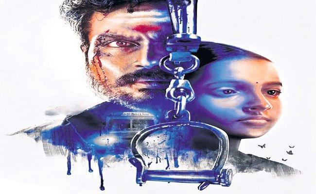 Road Based Telugu Movie Stories In Tollywood - Sakshi