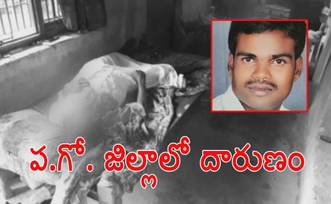 Son Kills Partents in West Godavari District - Sakshi