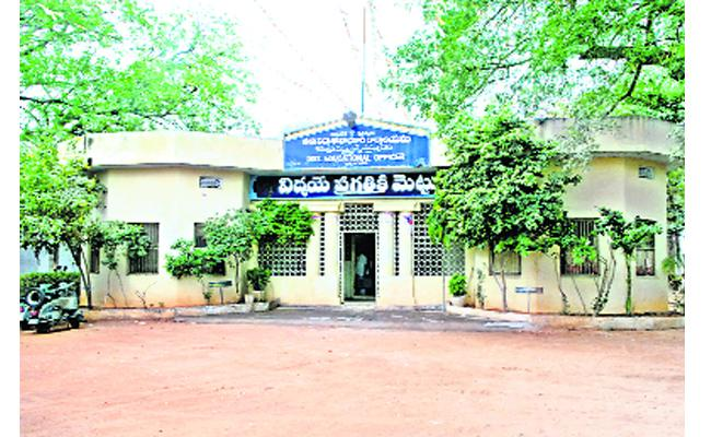 Irregularities In Nalgonda Education Department - Sakshi