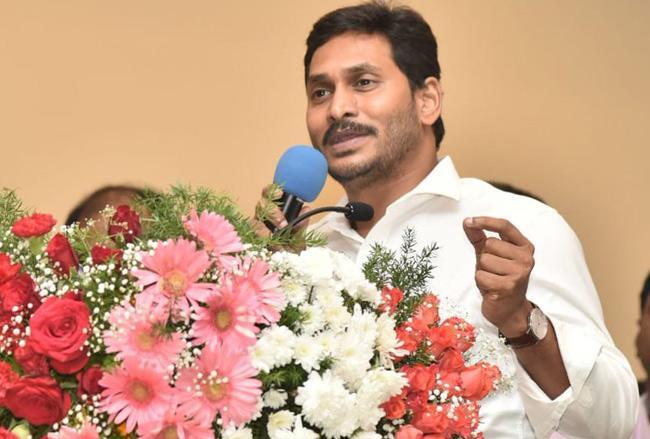 YS Jagan Mohan Reddy to Launch YSR Vahana Mitra at Eluru - Sakshi