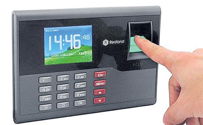 Biometrics in JNTU Hyderabad - Sakshi