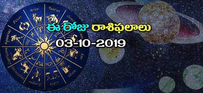 Daily Horoscope in Telugu (03-10-2019) - Sakshi