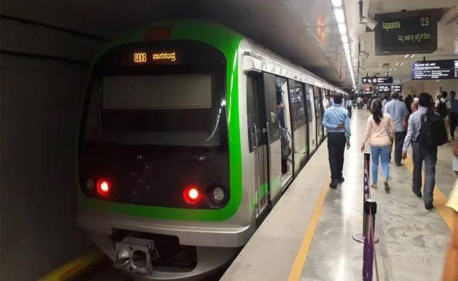 Two Panels Of False Ceiling Collapsed At Bangalore Metro Station  - Sakshi