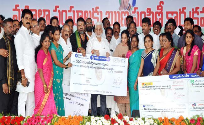MP Vijaya sai Reddy Distributes Bank Loans To Women Under DWACRA - Sakshi