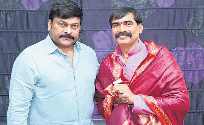 Mega Star Chiranjeevi Congratulates Veena Paani - Sakshi
