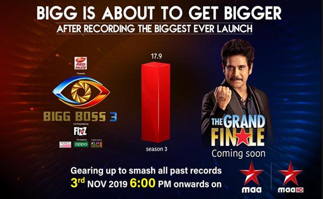 Bigg Boss 3 Telugu: Grand Finale Held On 3rd November 2019 - Sakshi