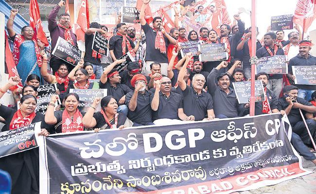 CPI Leader Sambasivarao comments about RTC Demands - Sakshi