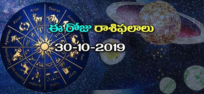 Daily Horoscope in Telugu (30-10-2019) - Sakshi