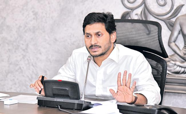 CM YS Jagan Comments on Sand with Collectors and SPs at Video Conference - Sakshi