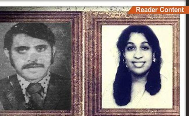 Kanchanamala Moideen Love Story - Sakshi