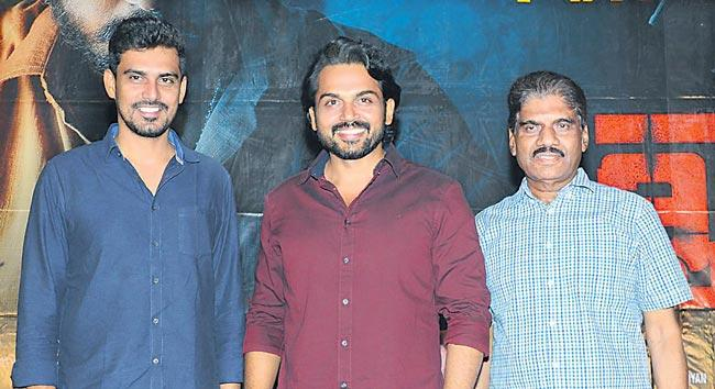 Karthi Speech At Khaidi Movie Success Meet - Sakshi