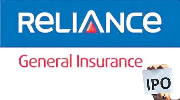 Reliance General Insurance scraps IPO plan - Sakshi