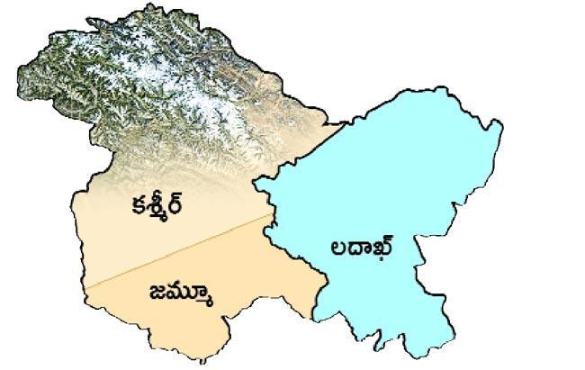 Sardar Patel inspiration for Jammu and Kashmir decision - Sakshi