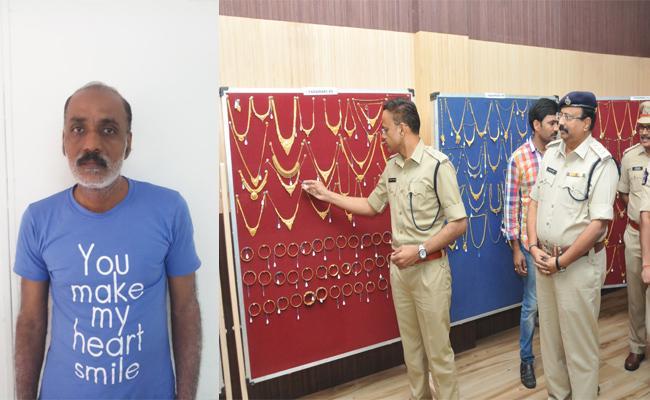 Chittoor Police Reveals Yadamari Andhra Bank Robbery Case - Sakshi