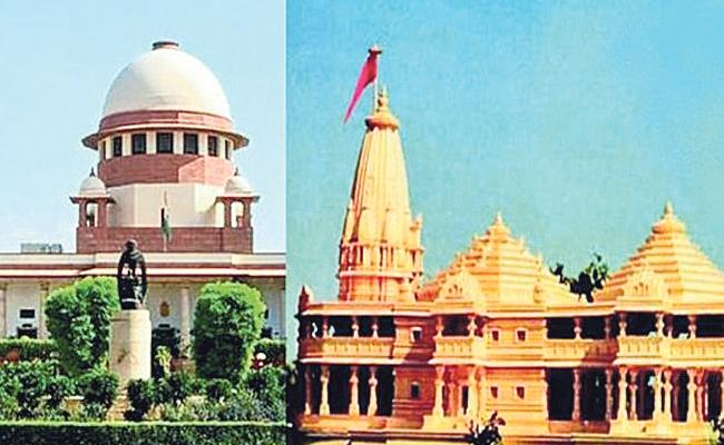 Will Ayodhya Finally Get the Peace - Sakshi