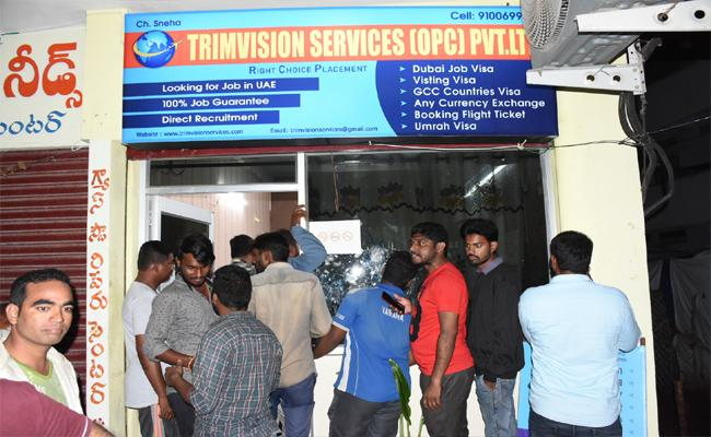 Company Cheats Unemployed In The Name Of Fake Foreign Jobs In Warangal - Sakshi