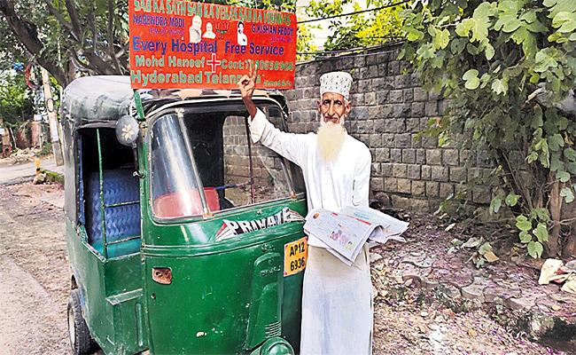 Auto Driver Haneef Free Auto Ride For Accident Casualties - Sakshi