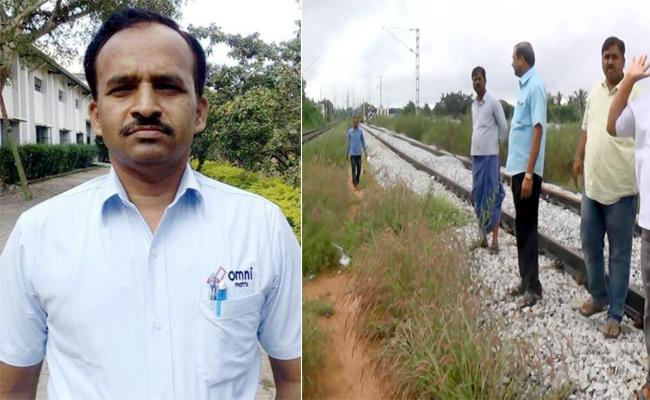 Private Employee Died in Train Accident Karnataka - Sakshi