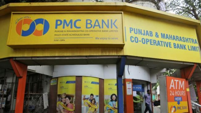 Another PMC Bank Depositor Dies In Mumbai - Sakshi