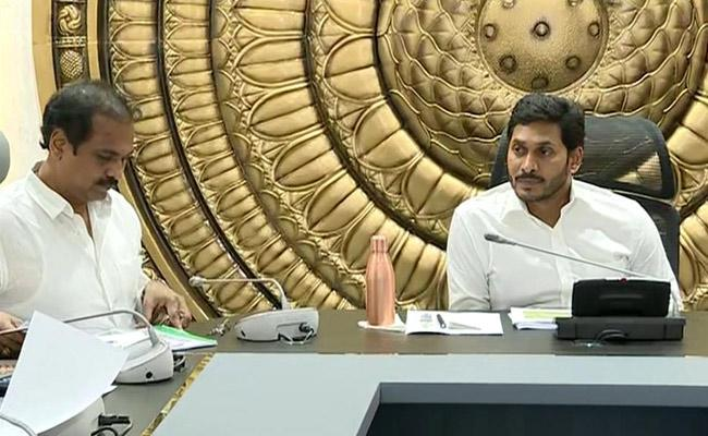 YS Jagan Review Conference On Agriculture Department - Sakshi