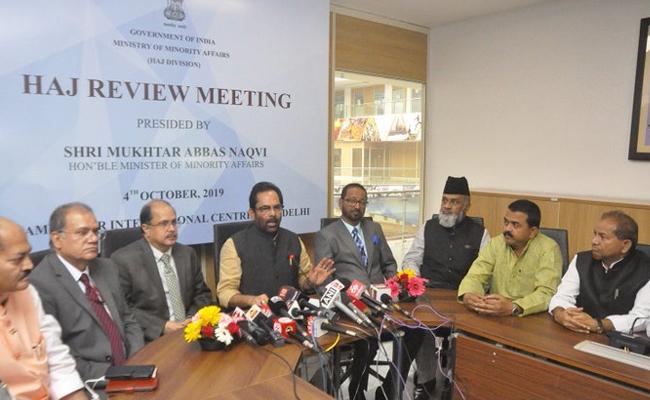 Haj Vijayawada New Embarkation Point Will Be Opened Says Mukhtar Abbas Naqvi - Sakshi