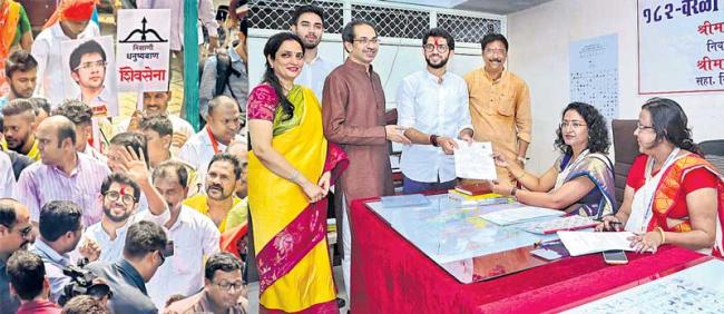 Aditya Thackeray files nomination from Worli - Sakshi