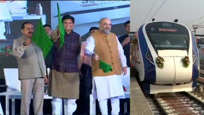 Jammu Kashmir development has begun with the launch of Vande Bharat Express - Sakshi
