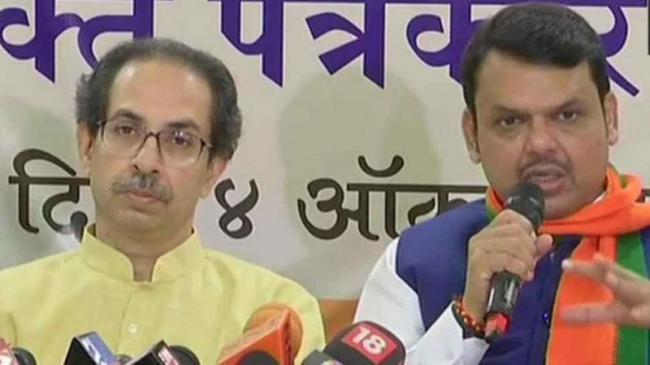 Bjp Shiv Sena Confirmed The Seat Sharing Deal - Sakshi