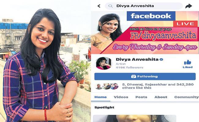 Facebook live Celebrity Divya Anveshitha Story - Sakshi