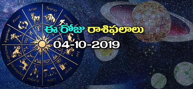 Daily Horoscope in Telugu (04-10-2019) - Sakshi