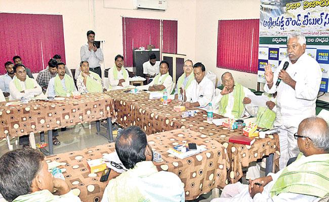 Opposition Partys Round Table Conference On Kaleswaram Project - Sakshi