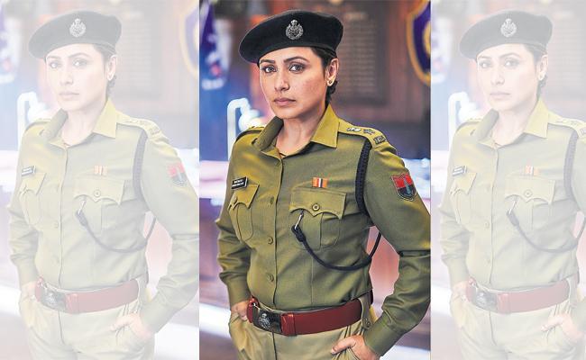 Rani Mukerji Mardani 2 Teaser launch - Sakshi