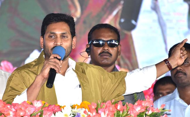 CM Ys Jagan Mohan Reddy Speech At Eluru Public Meeting - Sakshi