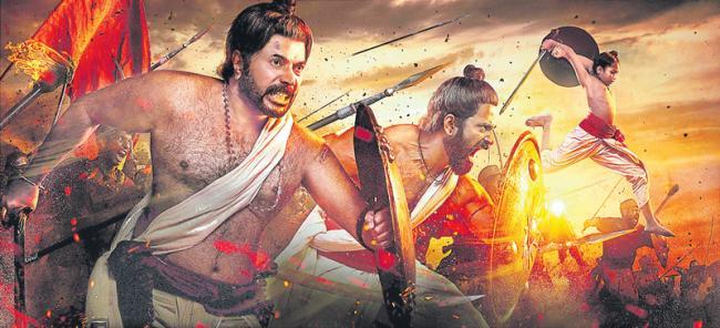 mammootty mamangam movie updates - Sakshi