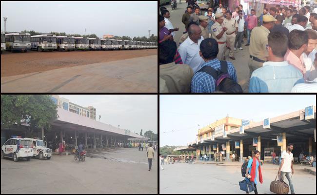 Live Updates On Telangana RTC Strike - Sakshi