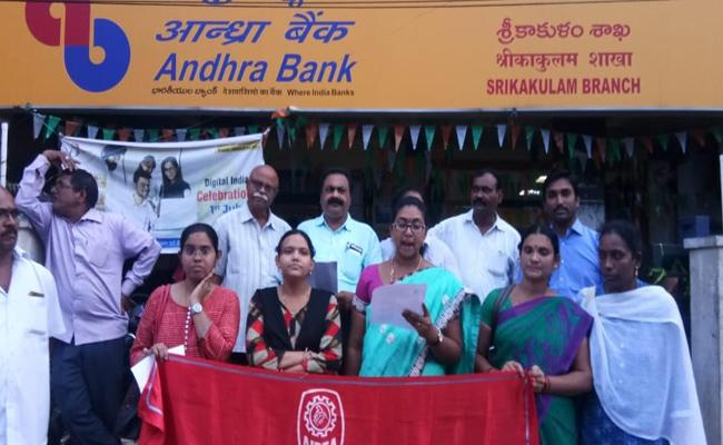 Andhra Bank Employees Will Strike On 22nd Against Andhra Bank Merging  - Sakshi